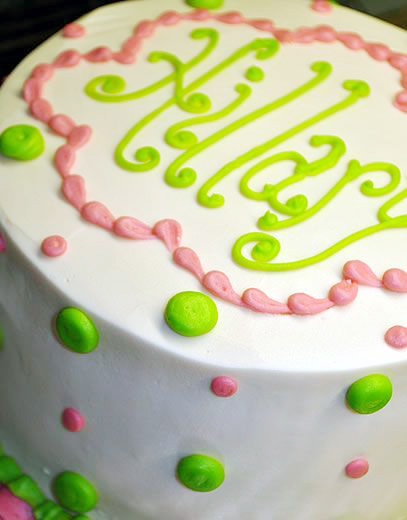 Occasion-Cake-42